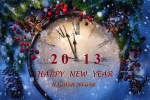 MERRY-CHRISTMAS-HAPPY-NEW-YEAR-2013