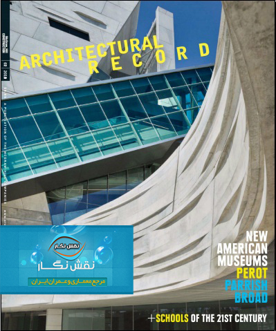 Photo of دانلود مجله Architectural Record- January 2013