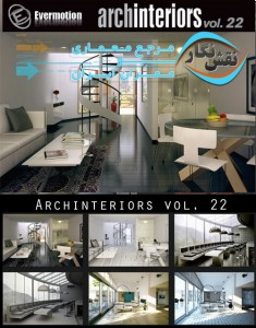    Evermotion Archinteriors Vol.22
