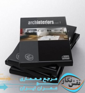   Evermotion &#8211; Archinteriors vol. 1   VIP